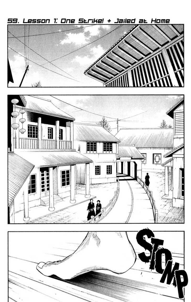 Bleach 59 Page 2