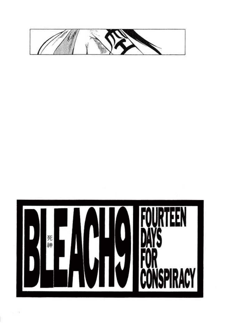 Bleach 71 Page 2