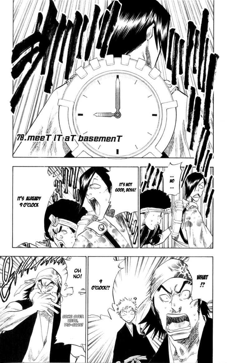 Bleach 78 Page 1