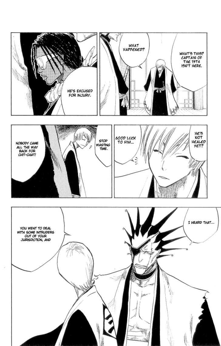 Bleach 82 Page 2