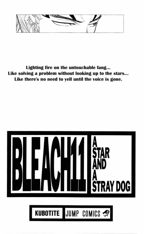 Bleach 89 Page 2
