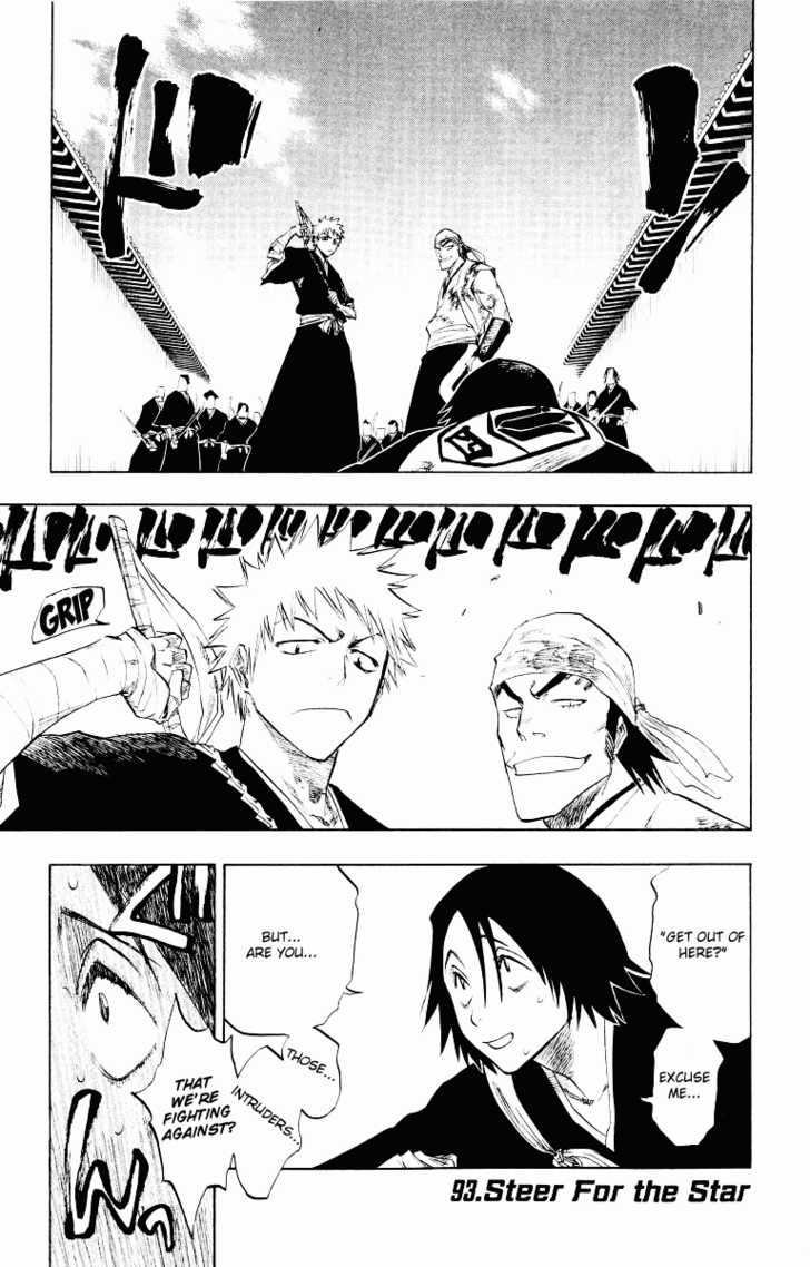 Bleach 93 Page 1