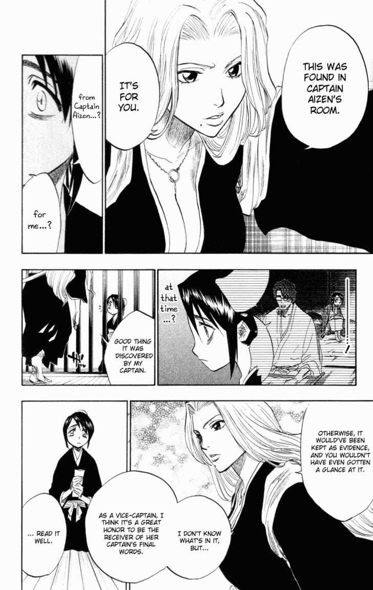 Bleach 103 Page 2