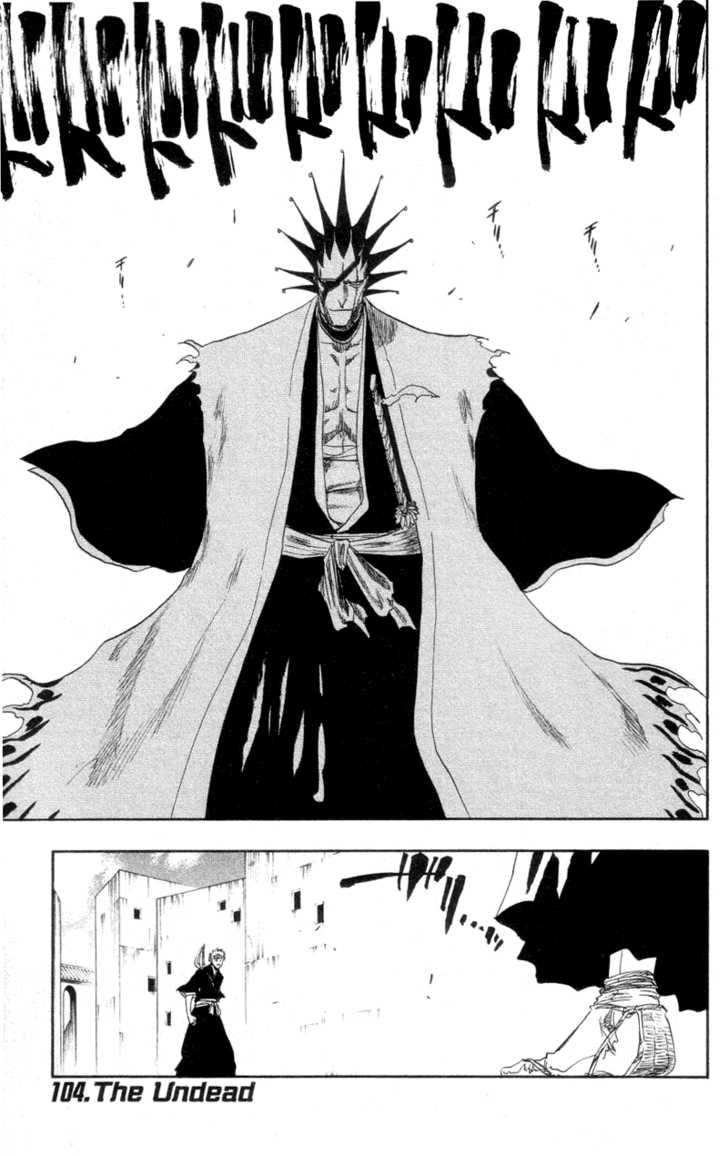 Bleach 104 Page 1