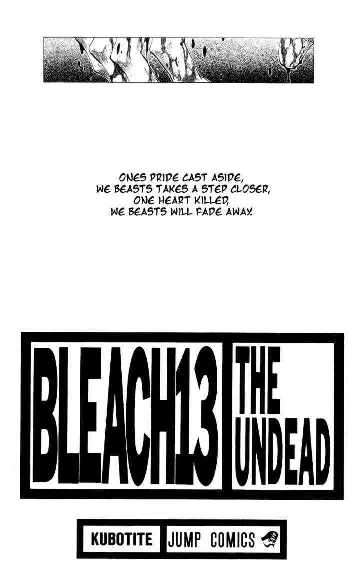 Bleach 108 Page 2