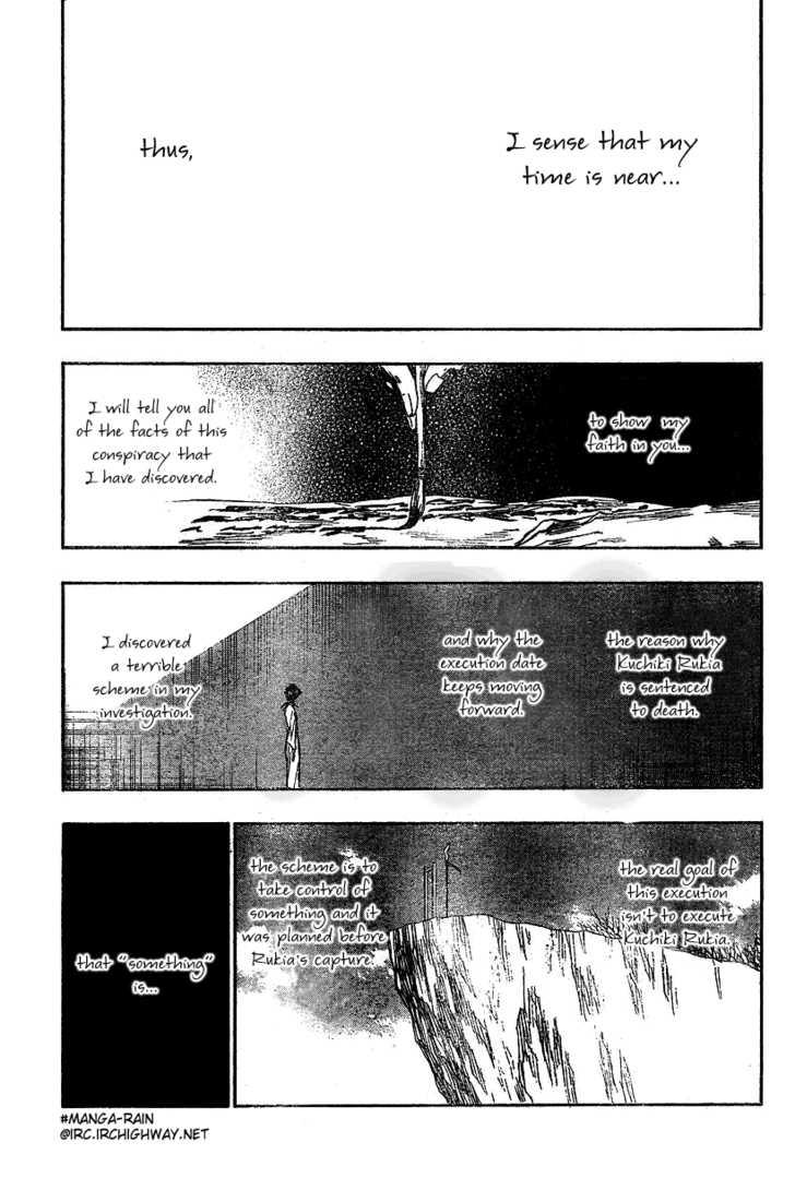 Bleach 131 Page 1
