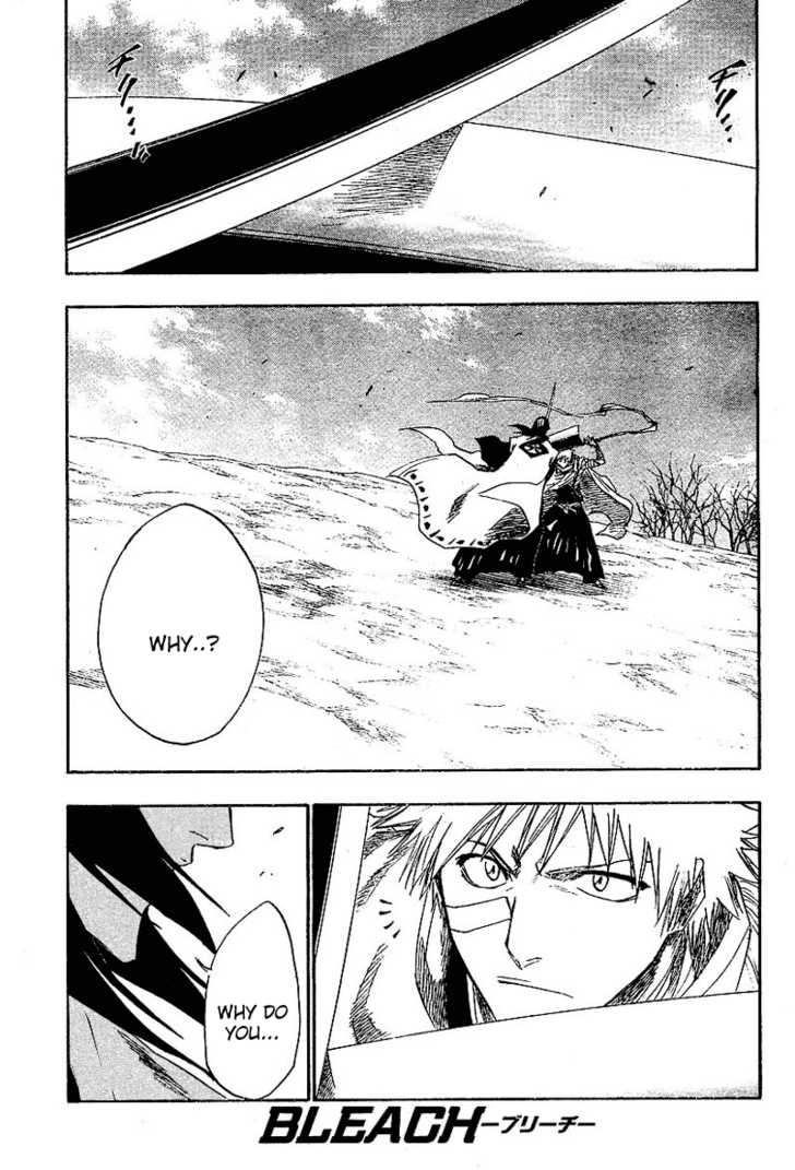 Bleach 153 Page 2