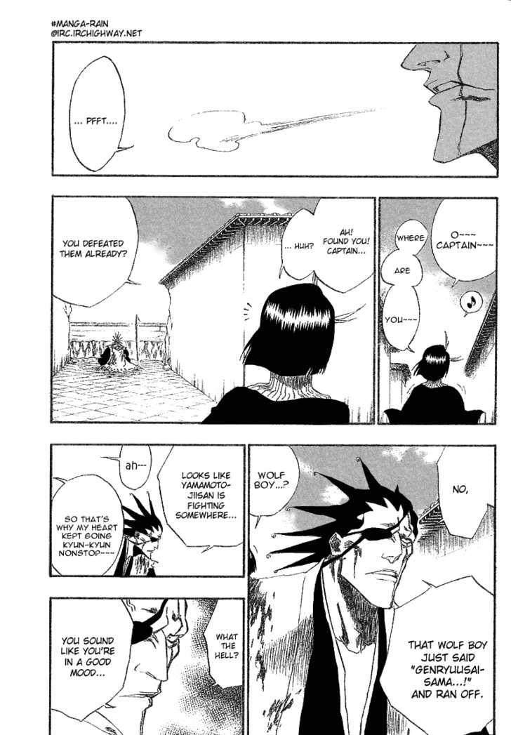 Bleach 156 Page 1