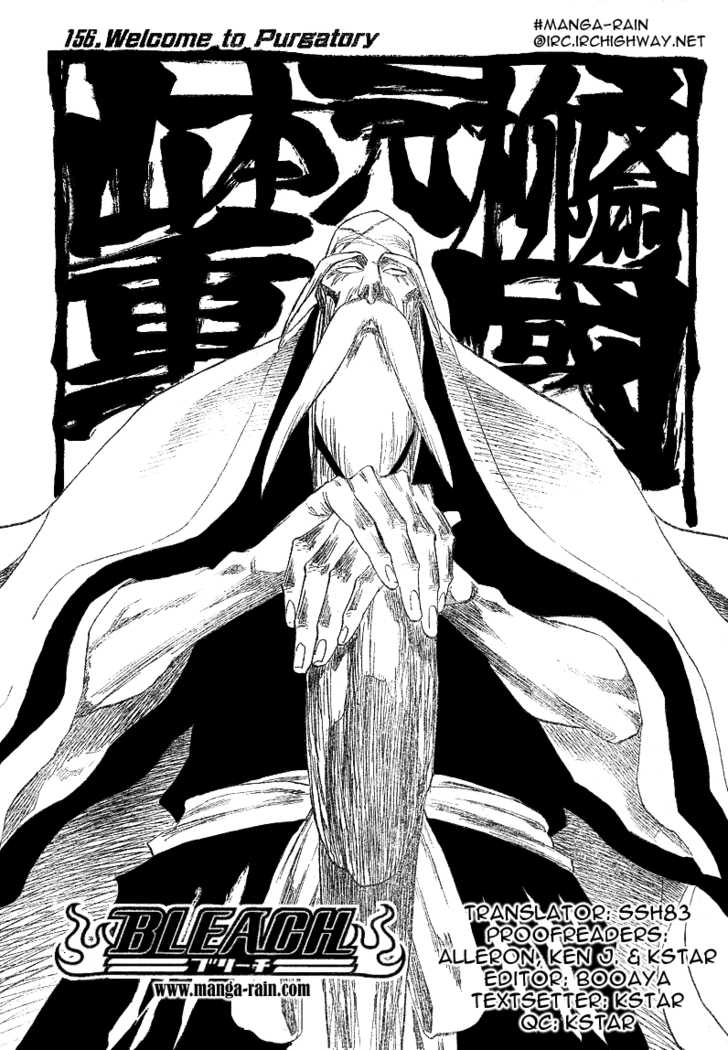 Bleach 156 Page 5