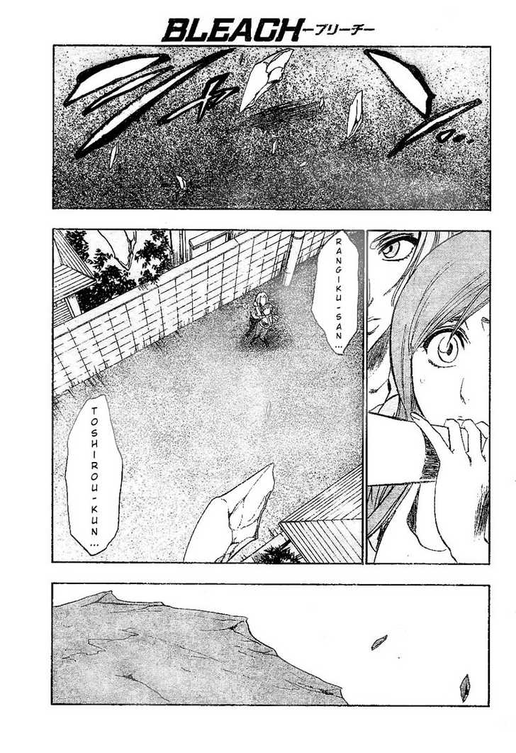 Bleach 207 Page 2