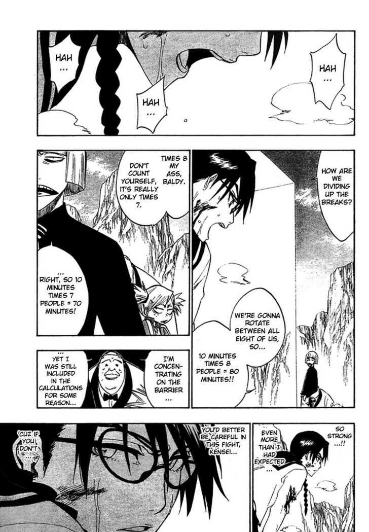 Bleach 220 Page 2