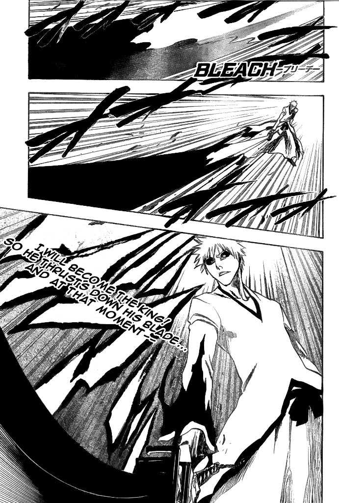 Bleach 221 Page 2