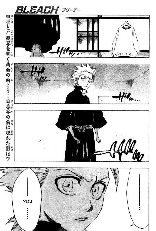 Bleach 224 Page 2