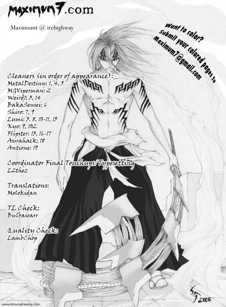 Bleach 244 Page 1