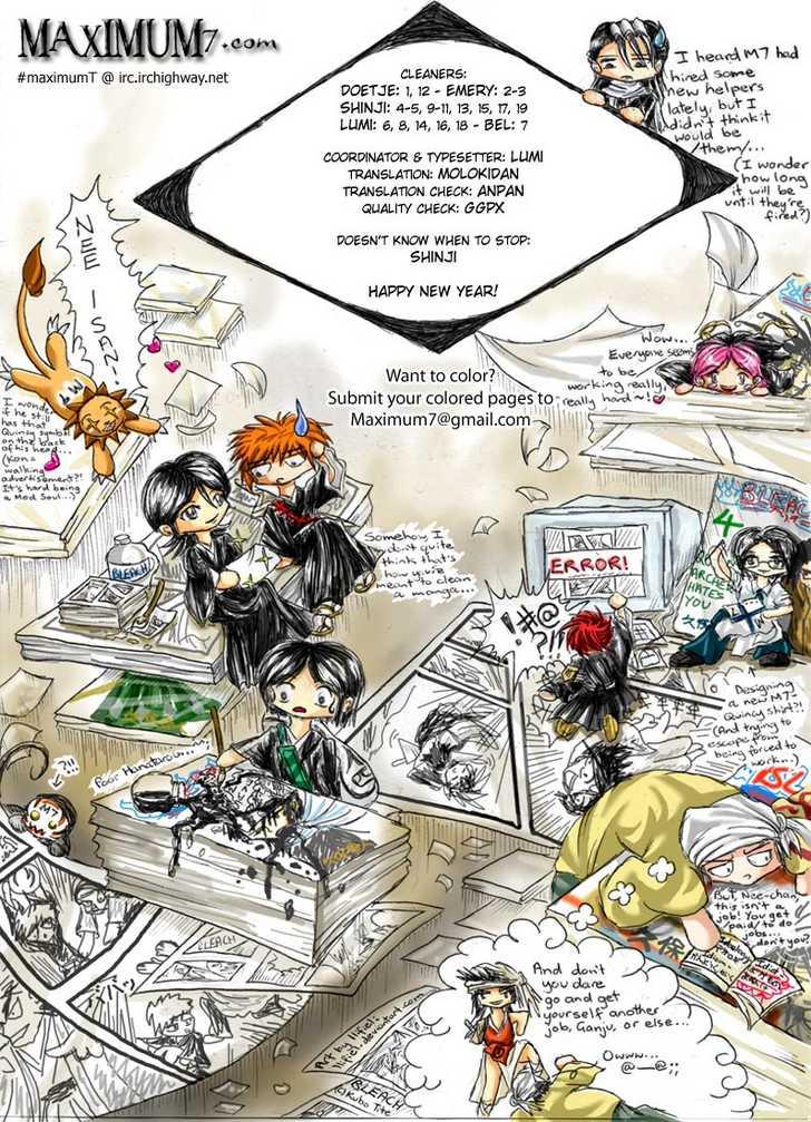 Bleach 258 Page 1