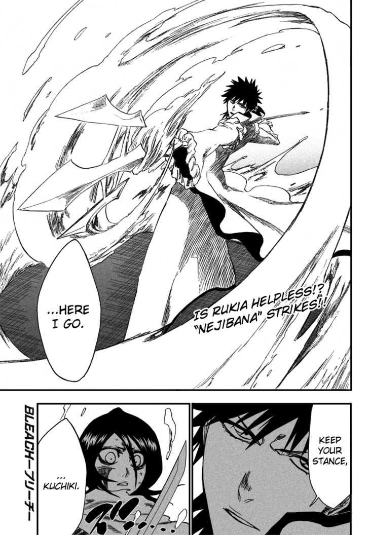 Bleach 266 Page 2