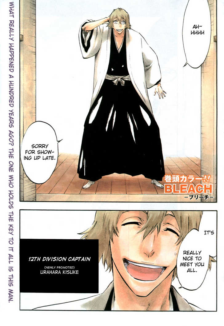 Bleach 315.2 Page 1
