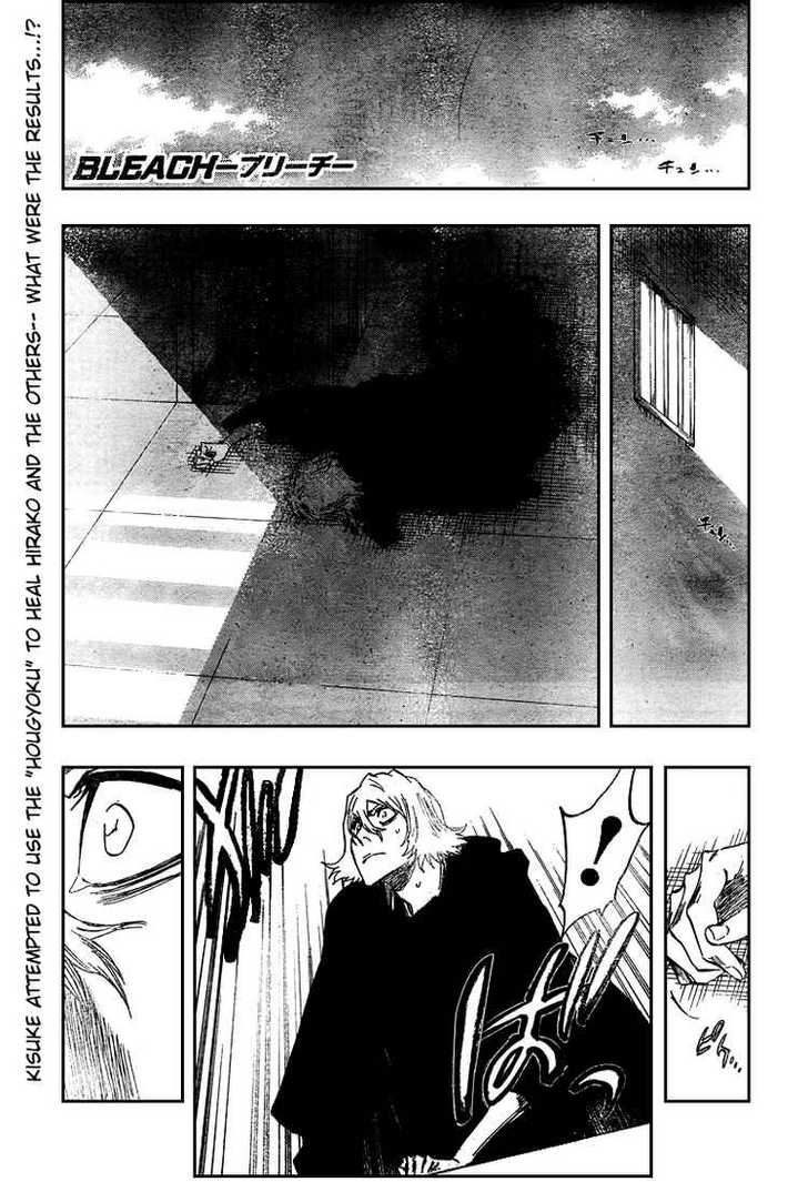 Bleach 316.3 Page 1