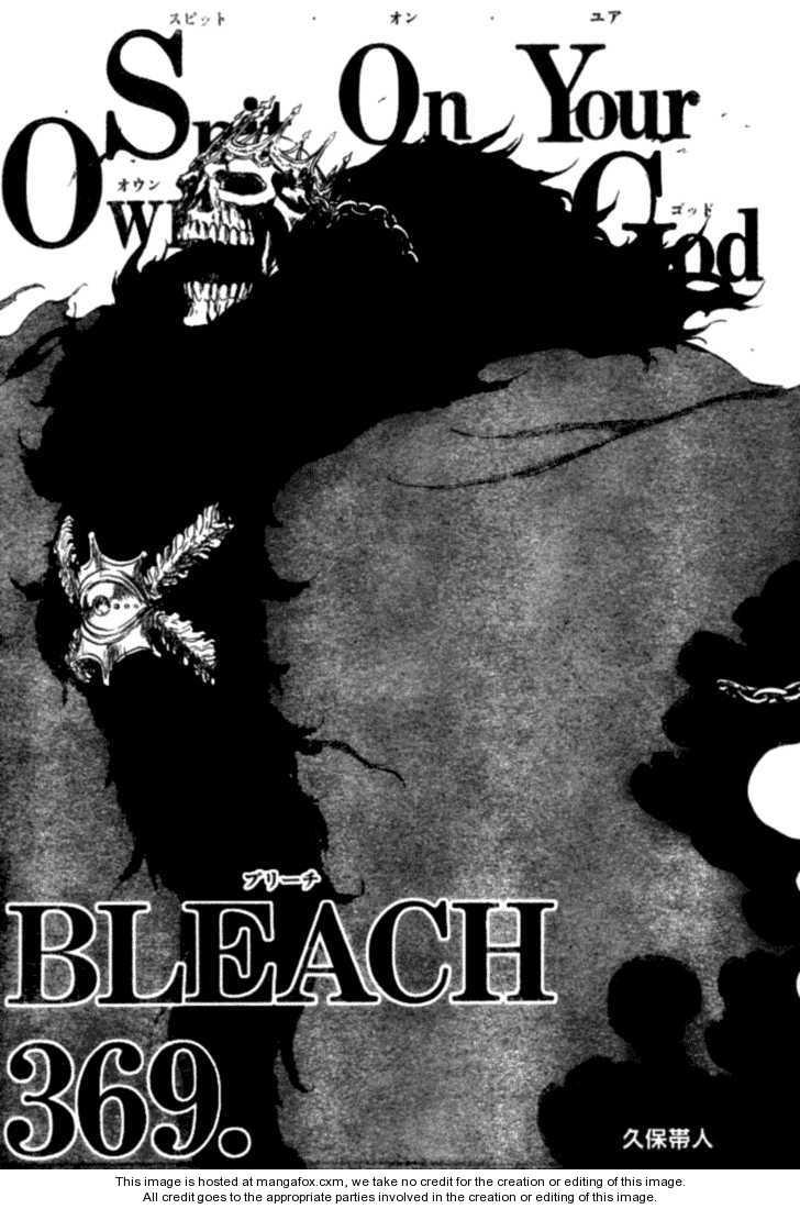 Bleach 369 Page 4