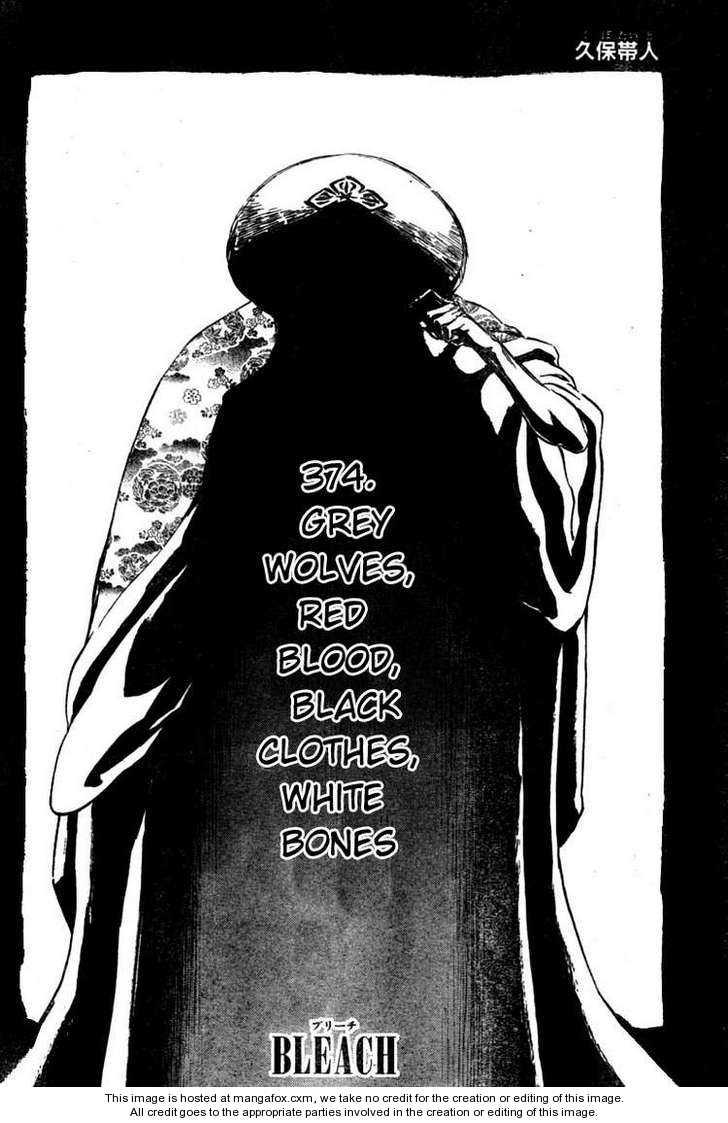 Bleach 374 Page 4