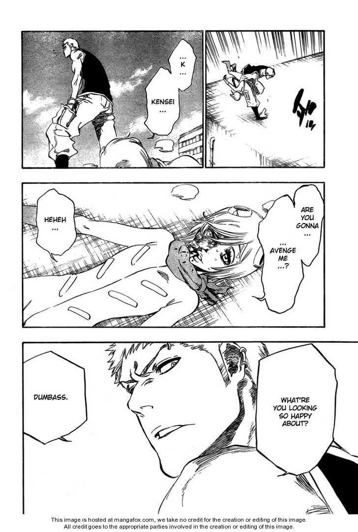 Bleach 377 Page 3