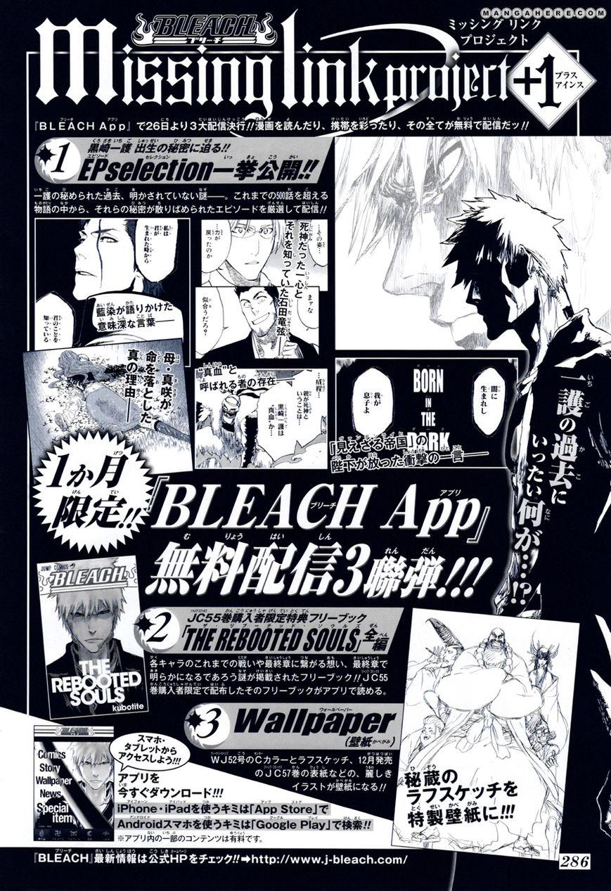 Bleach 517 Page 2