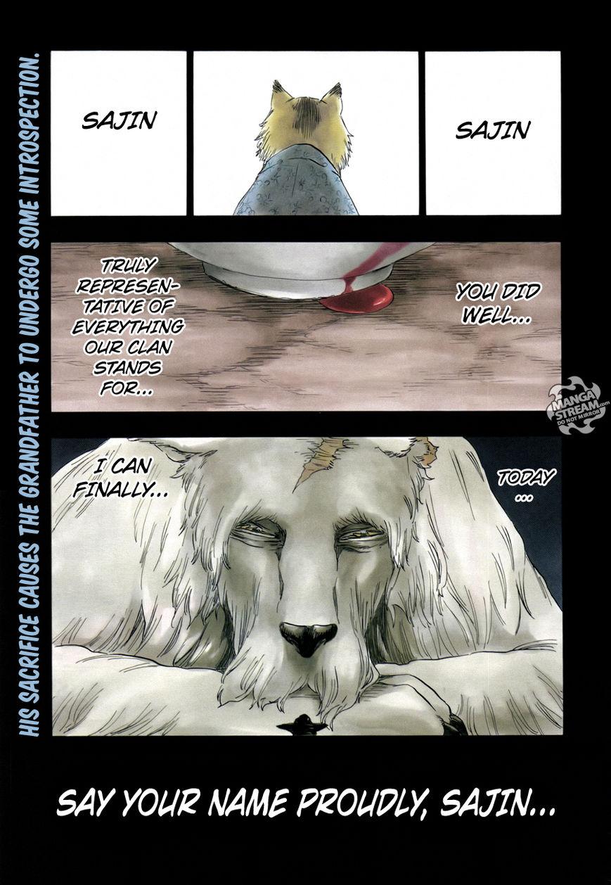 Bleach 558 Page 1