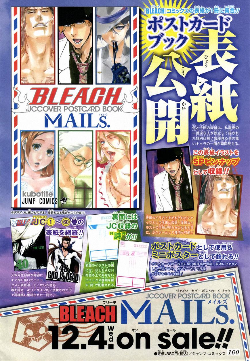 Bleach 558 Page 4