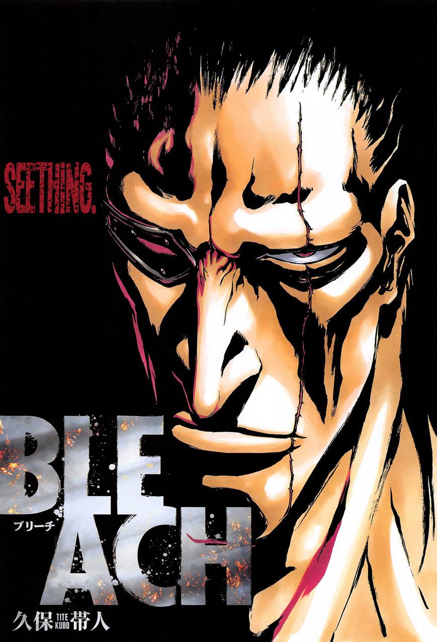 Bleach 573 Page 1