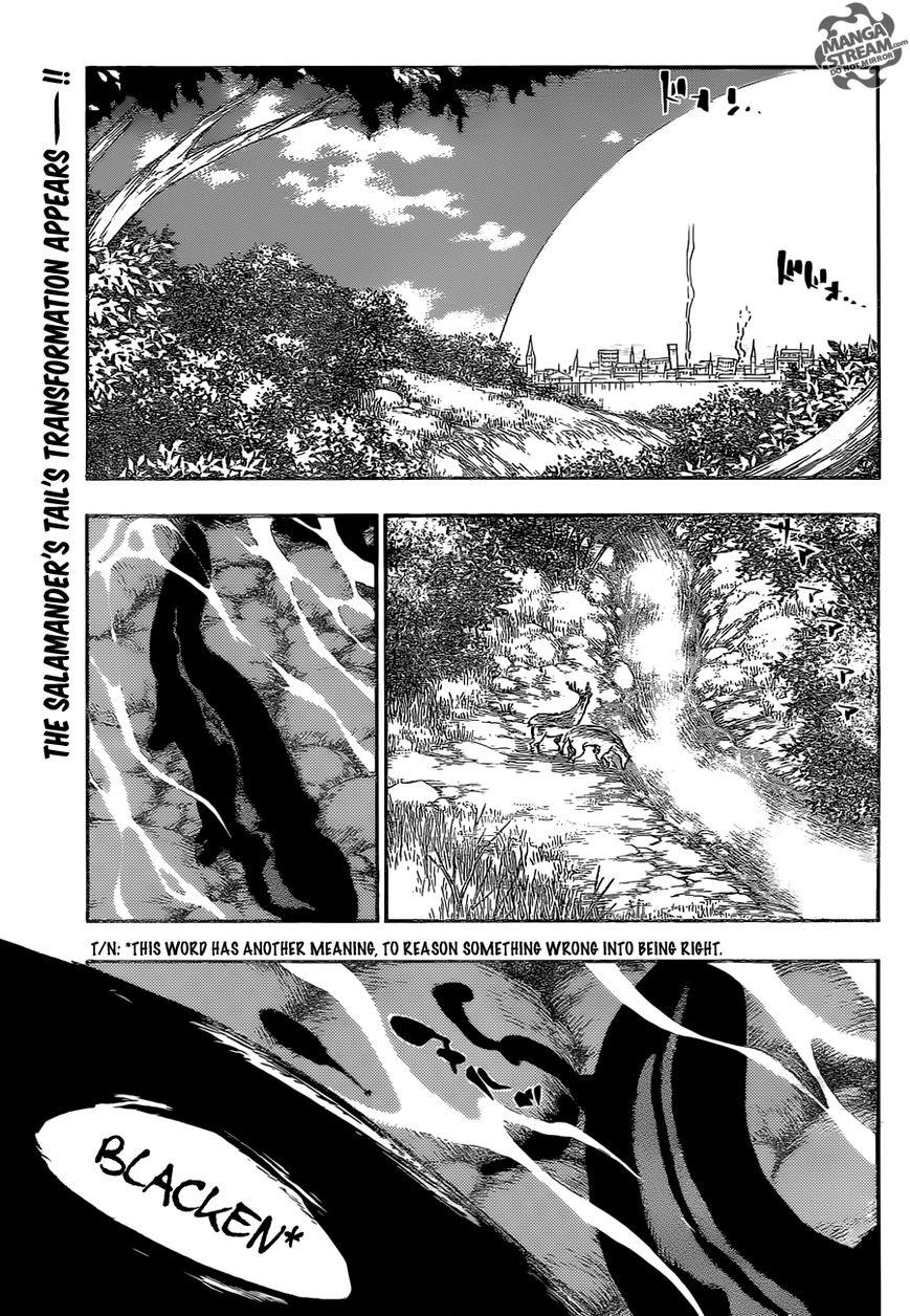 Bleach 608 Page 1