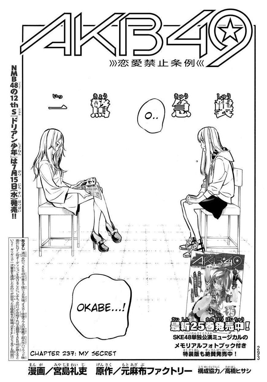 AKB49 Renai Kinshi Jourei 237 Page 1