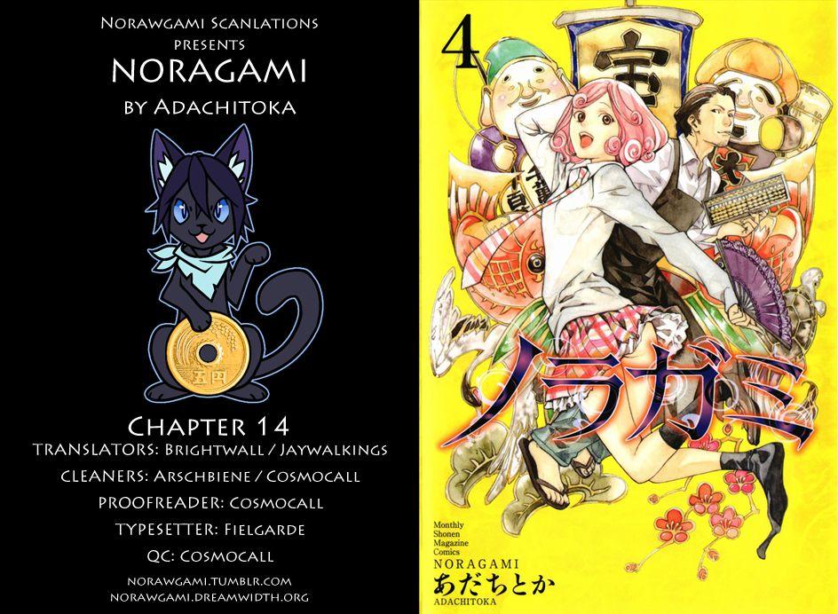 Noragami 14 Page 1