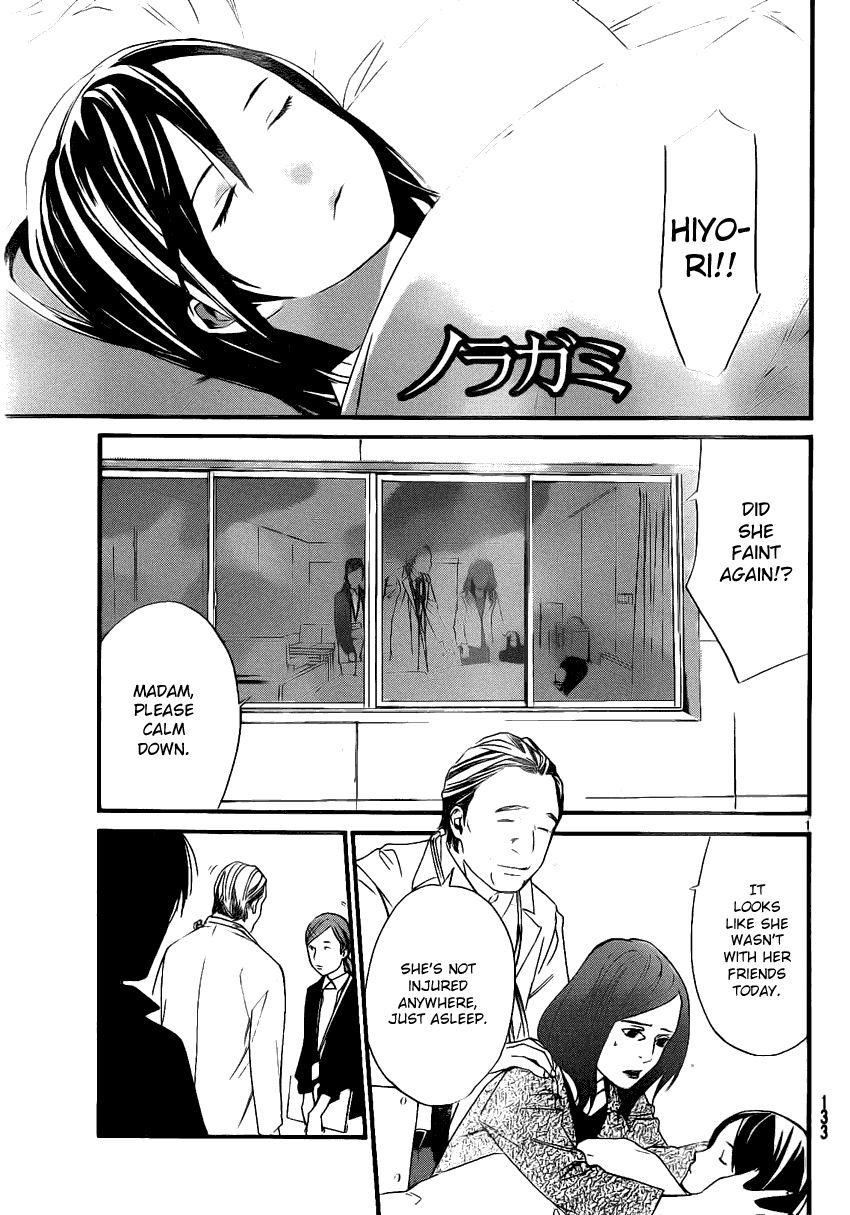 Noragami 18 Page 1