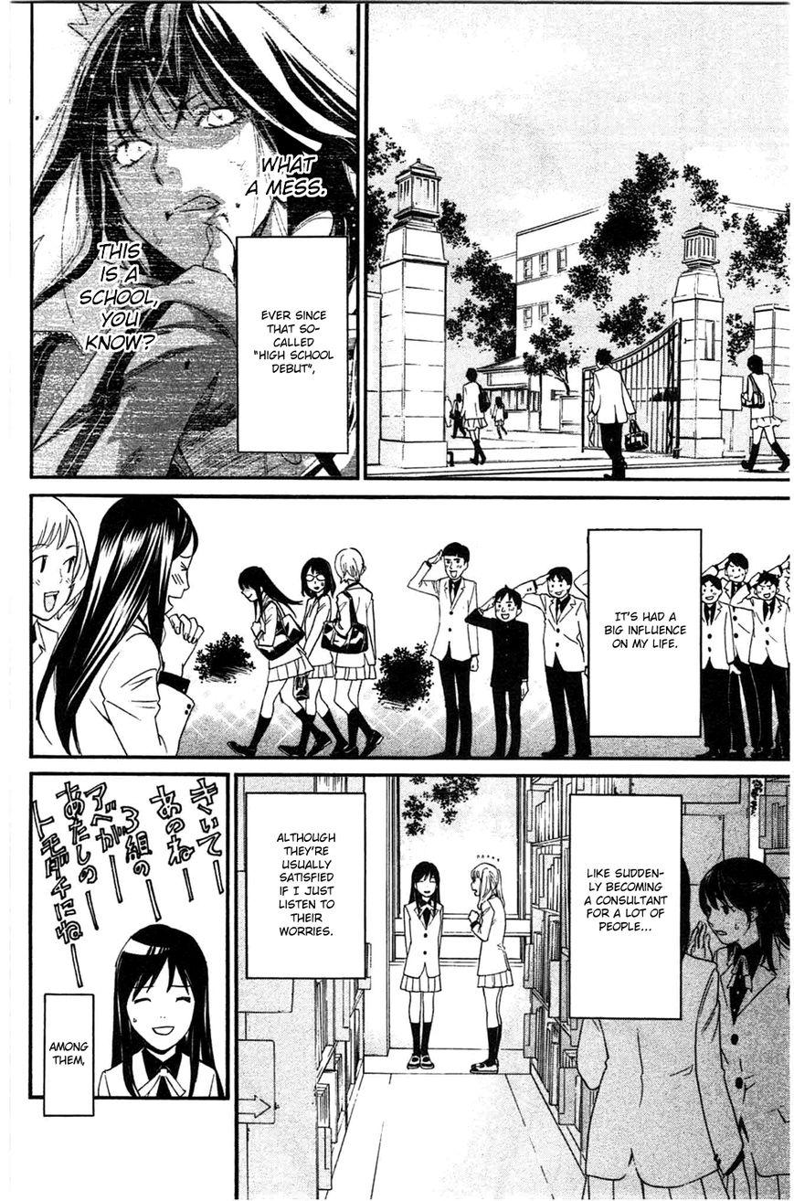 Noragami 26 Page 2