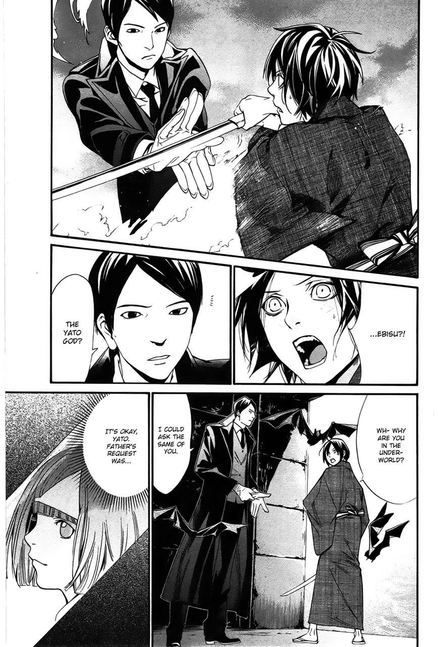 Noragami 30 Page 2