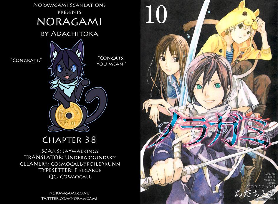 Noragami 38 Page 1