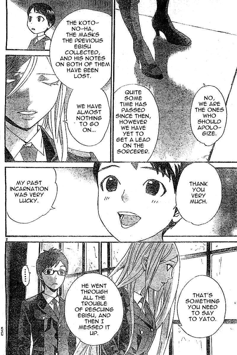 Noragami 45 Page 2