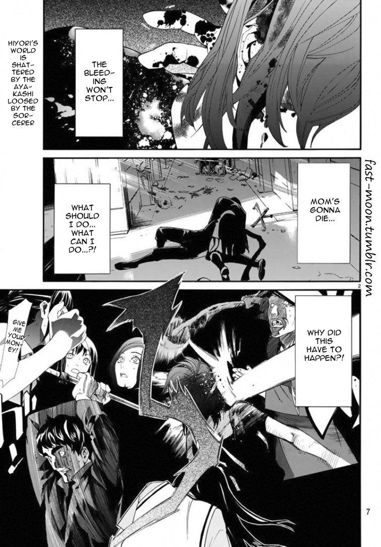 Noragami 50 Page 2