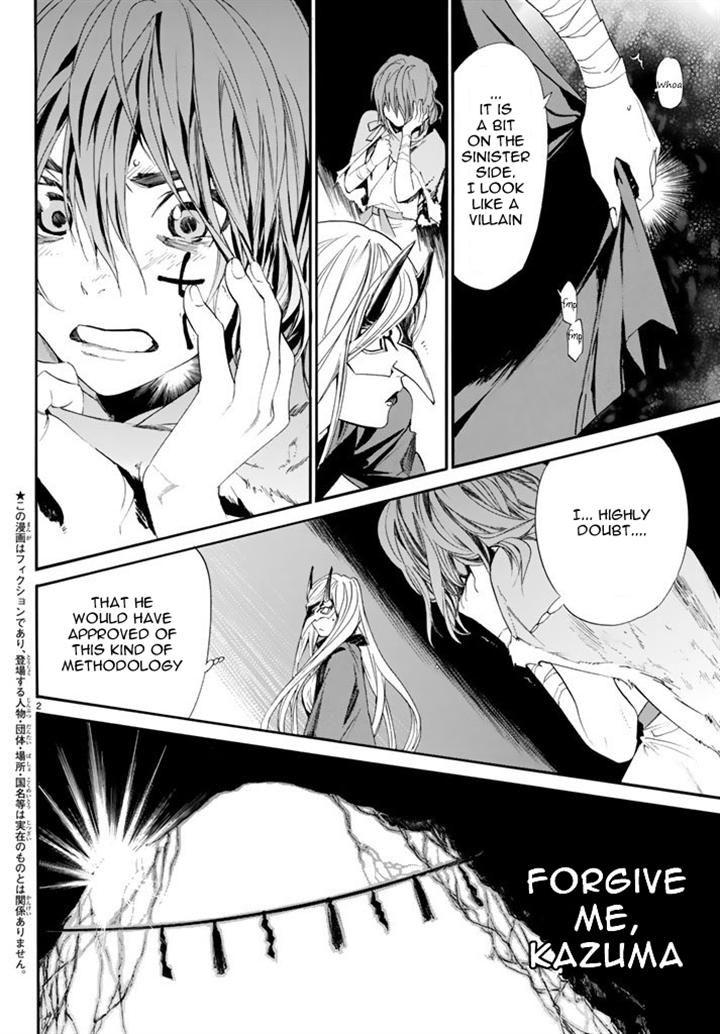 Noragami 60 Page 2