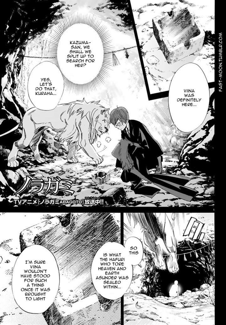 Noragami 61 Page 1