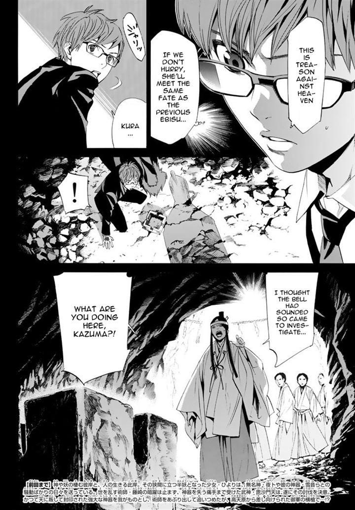 Noragami 61 Page 2