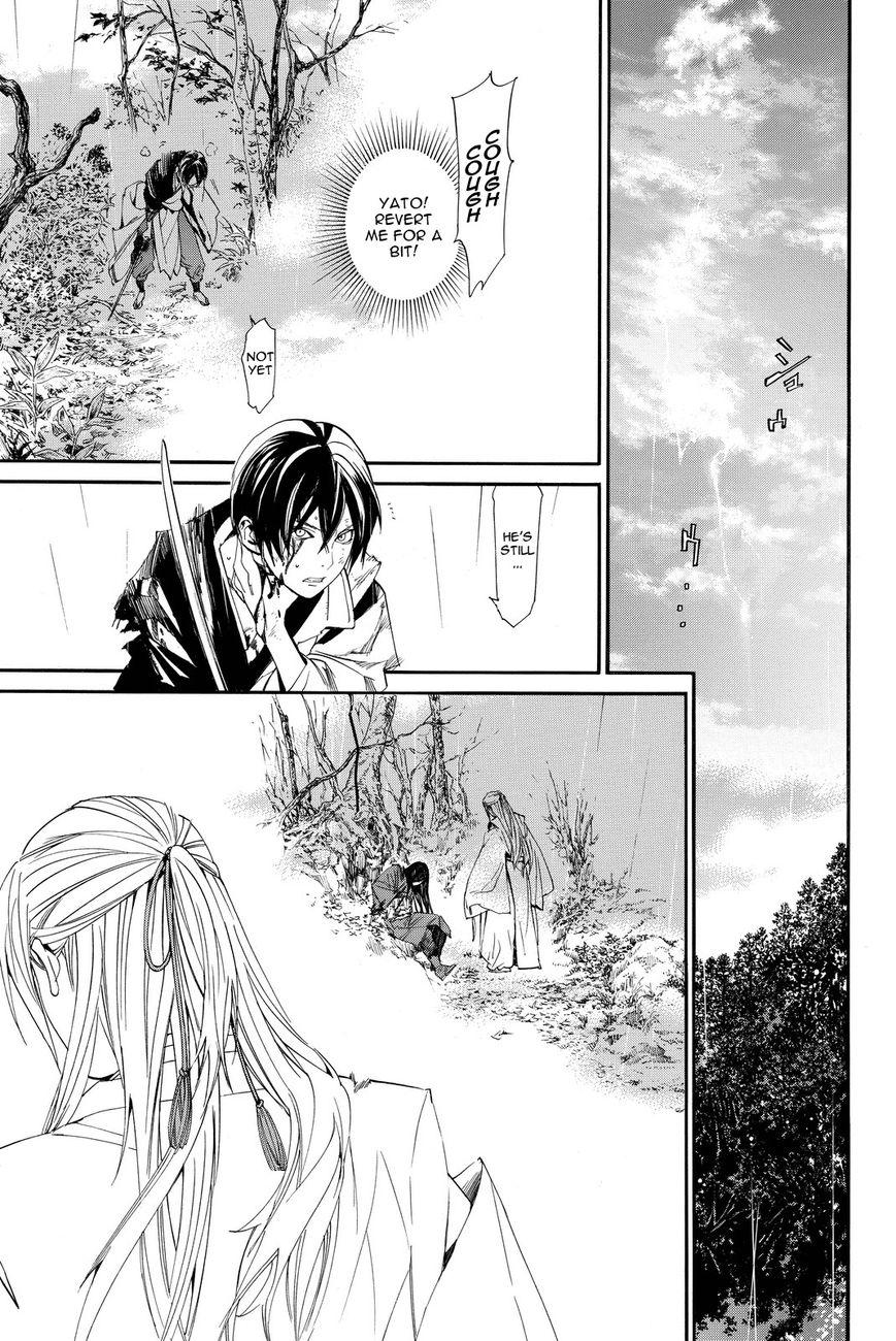 Noragami 67.2 Page 1