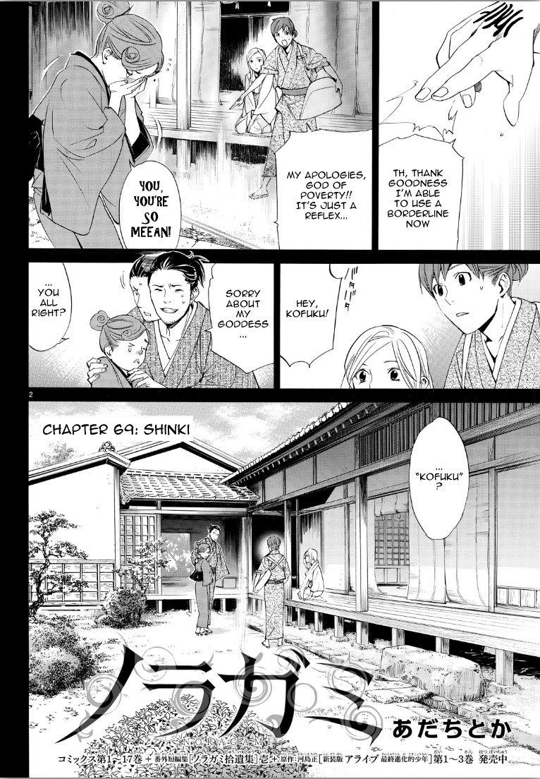 Noragami 69 Page 2