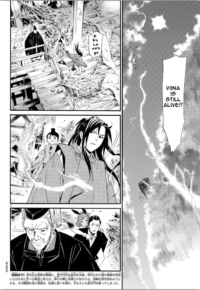 Noragami 70 Page 2