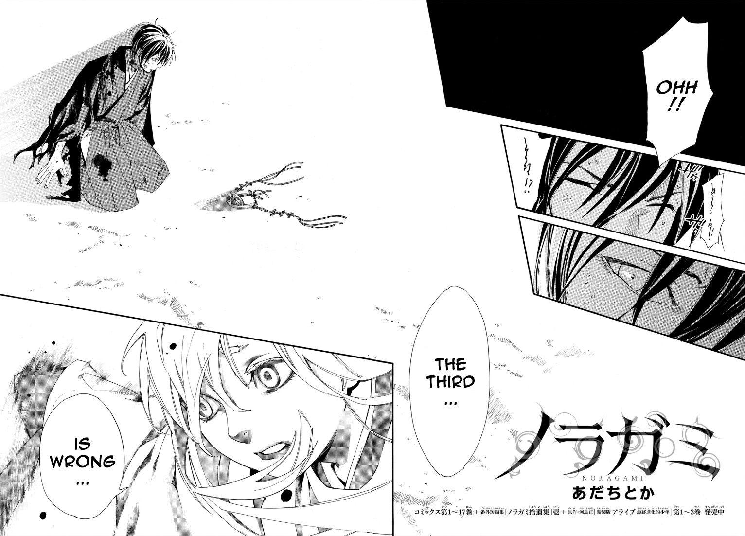 Noragami 72 Page 2
