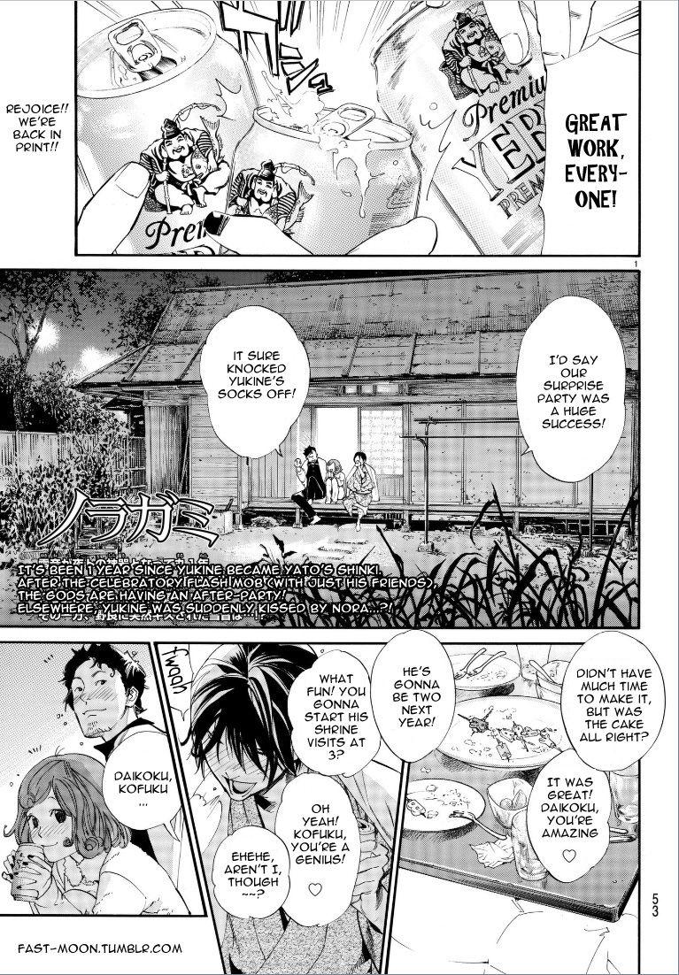 Noragami 75 Page 2