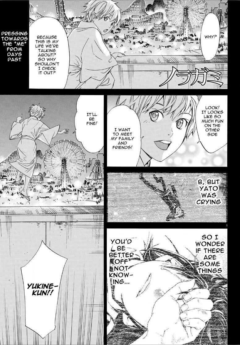 Noragami 82.1 Page 1