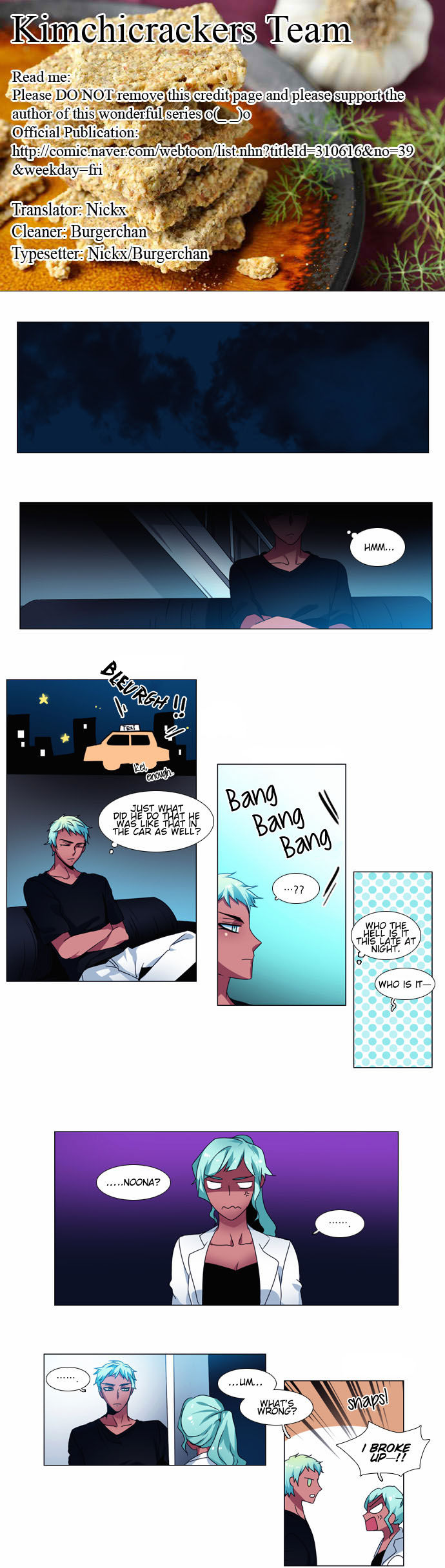 Wonted 54 Page 1