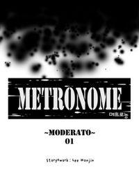 Metronome (LEE Won-Jin)