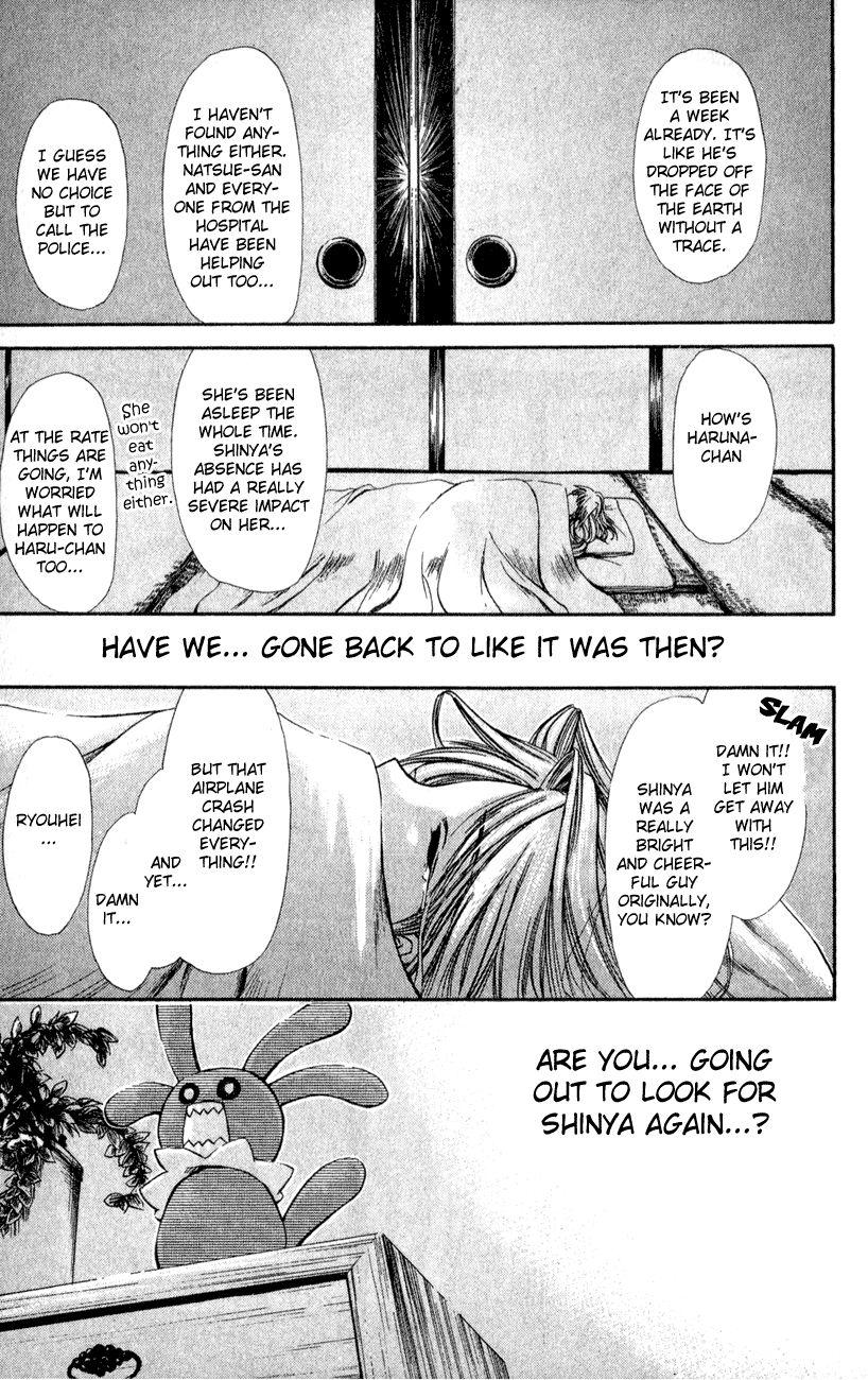 Watashi no Messiah-sama 26 Page 1